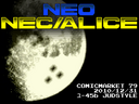 NECALICE2-512x384.png