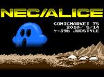 NEC/ALICE-Image