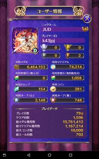 97191fcb1d 堕日記